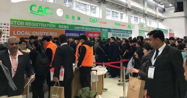 cac2018 china 2018