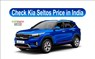 Kia Seltos: The Compact SUV Launched in India with Price Starting at Just Rs 9.69 Lakh; More Details Inside