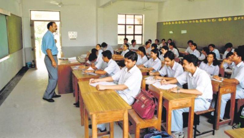 teachers job