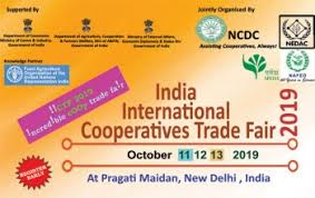 india international tarde fair