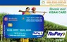 Kisan Credit Card: Know the Basic Rules, Benefits, Insurance Scheme and Interest Subsidy