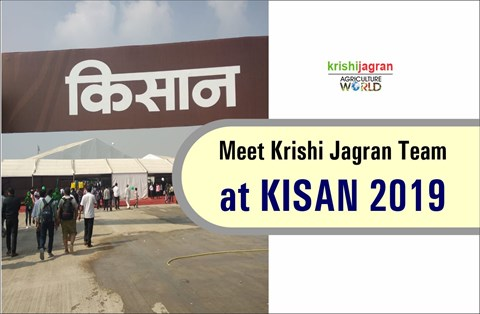 KISAN Fair 2019: India's Largest Agri Show Starts in Pune