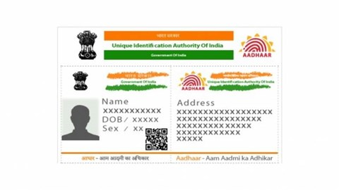 Here is why Aadhaar Should be linked to Your Bank Account to Avail Subsidies on Govt. Scheme