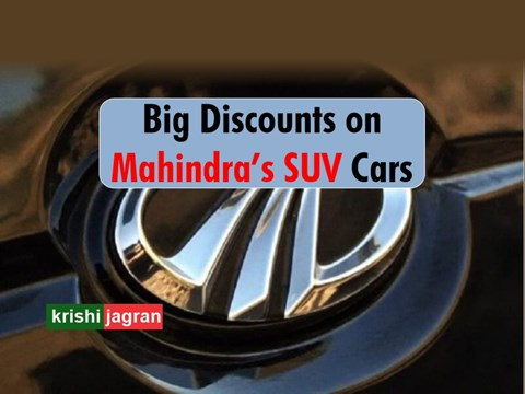 Good News! Mahindra Announces Big Discount of up to Rs 3 lakh on SUV Cars