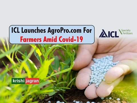 ICL Launches a New Crop Nutrition Advice Forum 'AgroPro.com' for Farmers & Agronomists