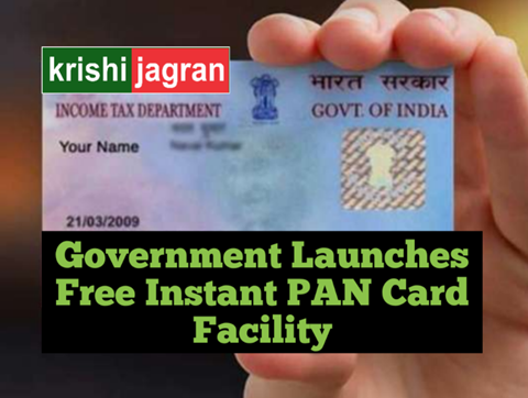 Now You Can Get PAN Card in Just 10 minutes; Know How?