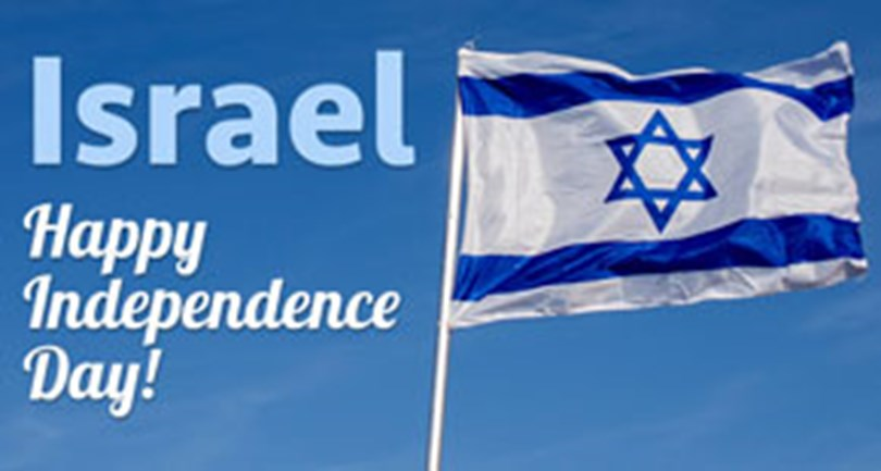 Israels Independence Day Is Cele Ted On The Fifth Day Of The Month Of Iyar Which Is The Hebrew Date Of The Formal Establishment Of The State Of Israel