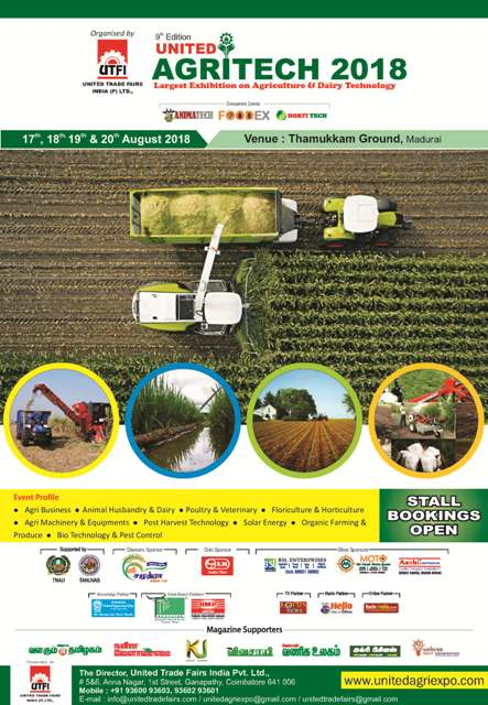 9th Edition of United Agritech Expo 2018