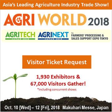 Agritech Japan 2018