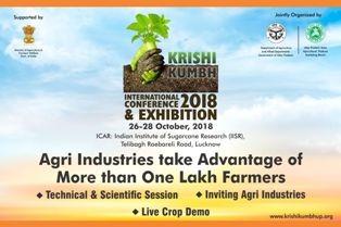 Krishi Khumbh 2018