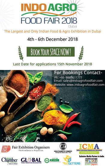 India Agro Food Fair 2018
